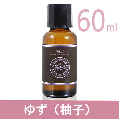 ゆず 柚子 60ml 精油 NCL