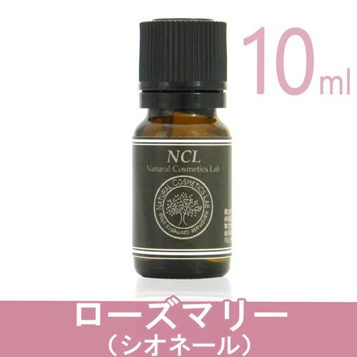 精油 NCL 10ml ローズマリー