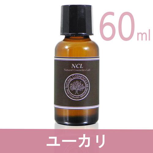 ユーカリ 60ml 精油 NCL
