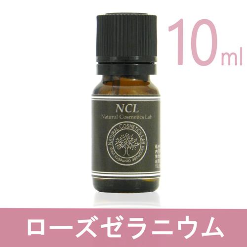 精油 NCL 10ml ローズゼラニウム