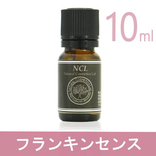 精油 NCL 10ml フランキンセンス