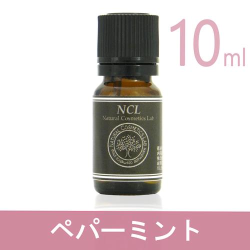 精油 NCL 10ml ペパーミント ハッカ油
