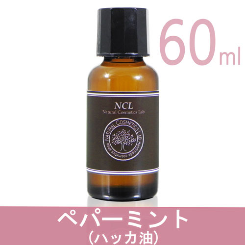 ペパーミント 60ml 精油 NCL