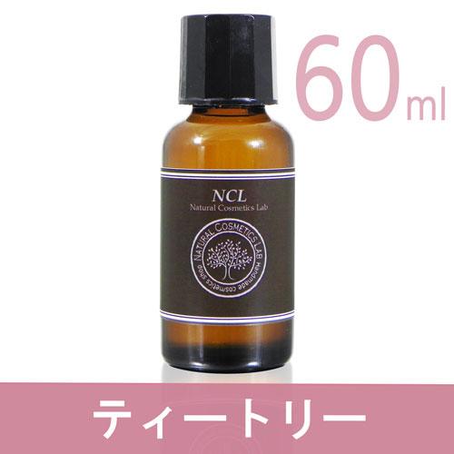 ティートリー 60ml 精油 NCL