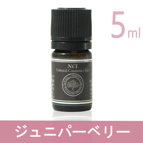 精油 NCL 5ml ジュニパーベリー
