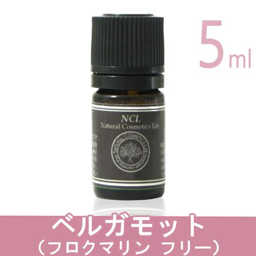 精油 NCL 5ml ベルガモット