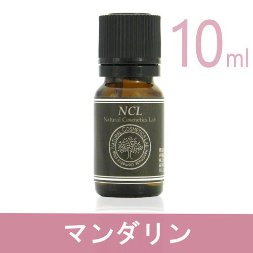 精油 NCL 10ml マンダリン