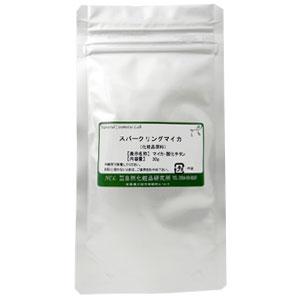 スパークリングマイカ 酸化チタン 30g 【ポスト投函可】