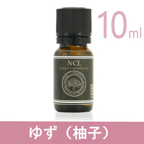 精油 NCL 10ml ゆず