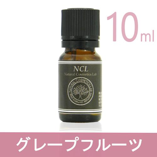 精油 NCL 10ml グレープフルーツ