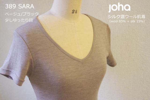 389_SARA_TOP