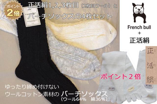 FB_bt_SeikatsukenTOPcc.jpg