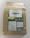 【グバのコ】(皮ごと グリーンバナナ 粉)【1kg】レジスタントスターチ豊富送料無料