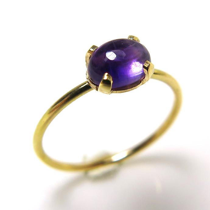 14kgf天然石リング(指輪)アメジスト<2月誕生石>(アフリカ産) 6×4mm(4本爪カボション/オーバル)ゴールドフィルド(1個)