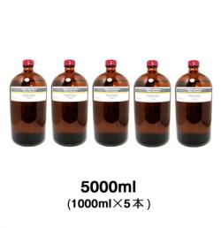 レモングラス・イーストインディアン(インド産 東インド種レモングラス)/エッセンシャルオイル5000ml