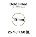 19mmフープピアス「14kgf(ゴールドフィルド)」(25ペア/50個)