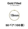19mmフープピアス「14kgf(ゴールドフィルド)」(50ペア/100個)