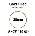 35mmフープピアス「14kgf(ゴールドフィルド)」(5ペア/10個)