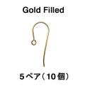 フレンチフックピアス【B】「14kgf(ゴールドフィルド)」(5ペア/10個)