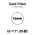 15mmフープピアス「14kgf(ゴールドフィルド)」(10ペア/20個)