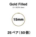 15mmフープピアス「14kgf(ゴールドフィルド)」(25ペア/50個)