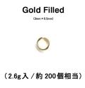 丸カン(オープン)【3mm×0.5mm】(2.6g/約200個相当)「14kgf(ゴールドフィルド)」