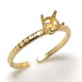 指輪 空枠 リング ラウンド 石枠 4本爪 ハンマード 4mm (真鍮ブラス・ゴールドカラー)4個