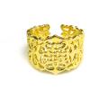 デザイン指輪リング(真鍮ブラス・ゴールドカラー)(1個)