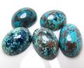 天然石ルース(裸石)・クリソコラ/カボション(オーバル)【12×10mm】(3個)