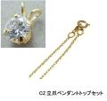 ゴールドフィルドネックレス「14kgf」40cm【ロープ・幅1.1mm】(5mmCZセット) 1本