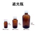 10ml用アンバー遮光瓶(ドロッパー栓付)