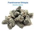 フランキンセンス・エチオピア(ブラック)(boswellia neglecta)(乳香) 100g