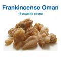 フランキンセンス・オマーン(ファイン)(Boswellia sacra)(乳香) 50g