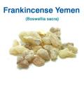フランキンセンス・イエメン(Boswellia sacra)(乳香) 30g