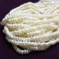 淡水パール 真珠ビーズ (ホワイト系) ポテト(2〜3mm玉)(1連)