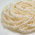 淡水パール真珠(ホワイト系)ポテト(2~2.5mm玉)(1連)