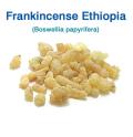 フランキンセンス・エチオピア(Boswellia papyrifera)(乳香) 30g