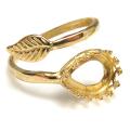 指輪リング空枠・リーフ(カボション用)(ベゼル・ペア10×7mm)(真鍮ブラス・ゴールドカラー)2個
