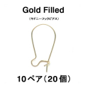 キドニーフックピアス「14kgf(ゴールドフィルド)」(10ペア/20個)