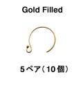 ラウンドフックピアス(ボールエンド)「14kgf(ゴールドフィルド)」(5ペア/10個)