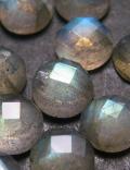 ラブラドライト 天然石ルース カボション チェッカーボードカット ラウンド(5mm)(7個)