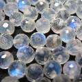 天然石ルース(裸石)レインボームーンストーン/ラウンドボール片穴 ビーズ【5mm】ミラーボール チェッカーカット(2個)
