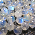 天然石ルース(裸石)レインボームーンストーン 丸玉 ラウンドボール 片穴 【4mm】(4個)
