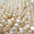 バロックパール 淡水真珠ビーズ (ホワイト系) 8~9mm×8~10mm(1連)