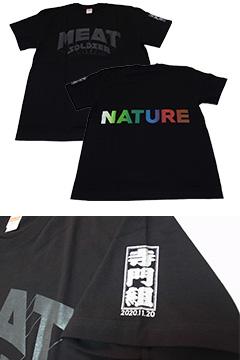 ミートソルジャーTシャツ 映画初監督記念「寺門組」バージョン:ブラック