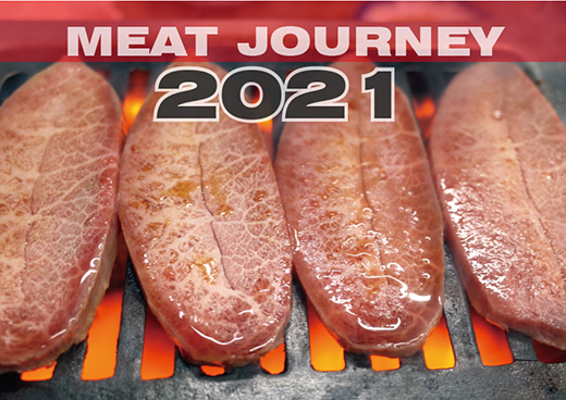 「MEAT JOURNEY 2021」カレンダー
