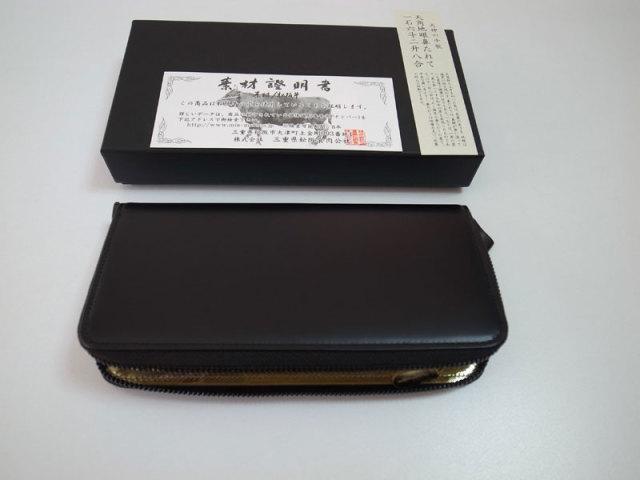 SATOLI(さとり)松阪牛レザー財布 チャンピオン牛 2018version外観写真