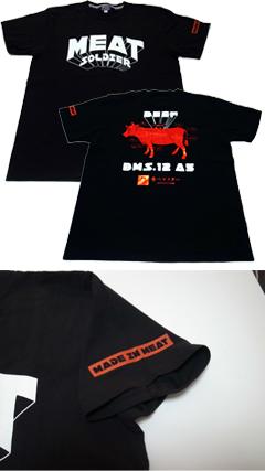 ミートソルジャーグルメ祭り 2015Tシャツ ブラック