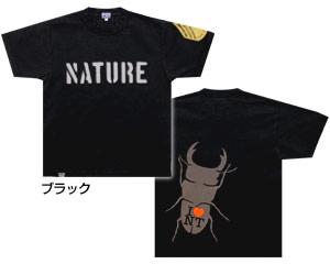 オリジナル 「I LOVE NATURE」Tシャツ/ブラック