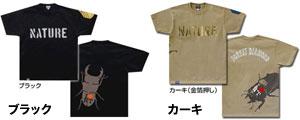 ネイチャージモンオリジナル I LOVE NATURE Tシャツ